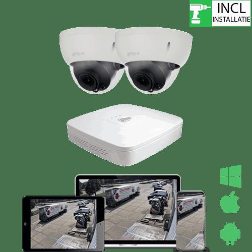 Full-HD-Camera-Pakket