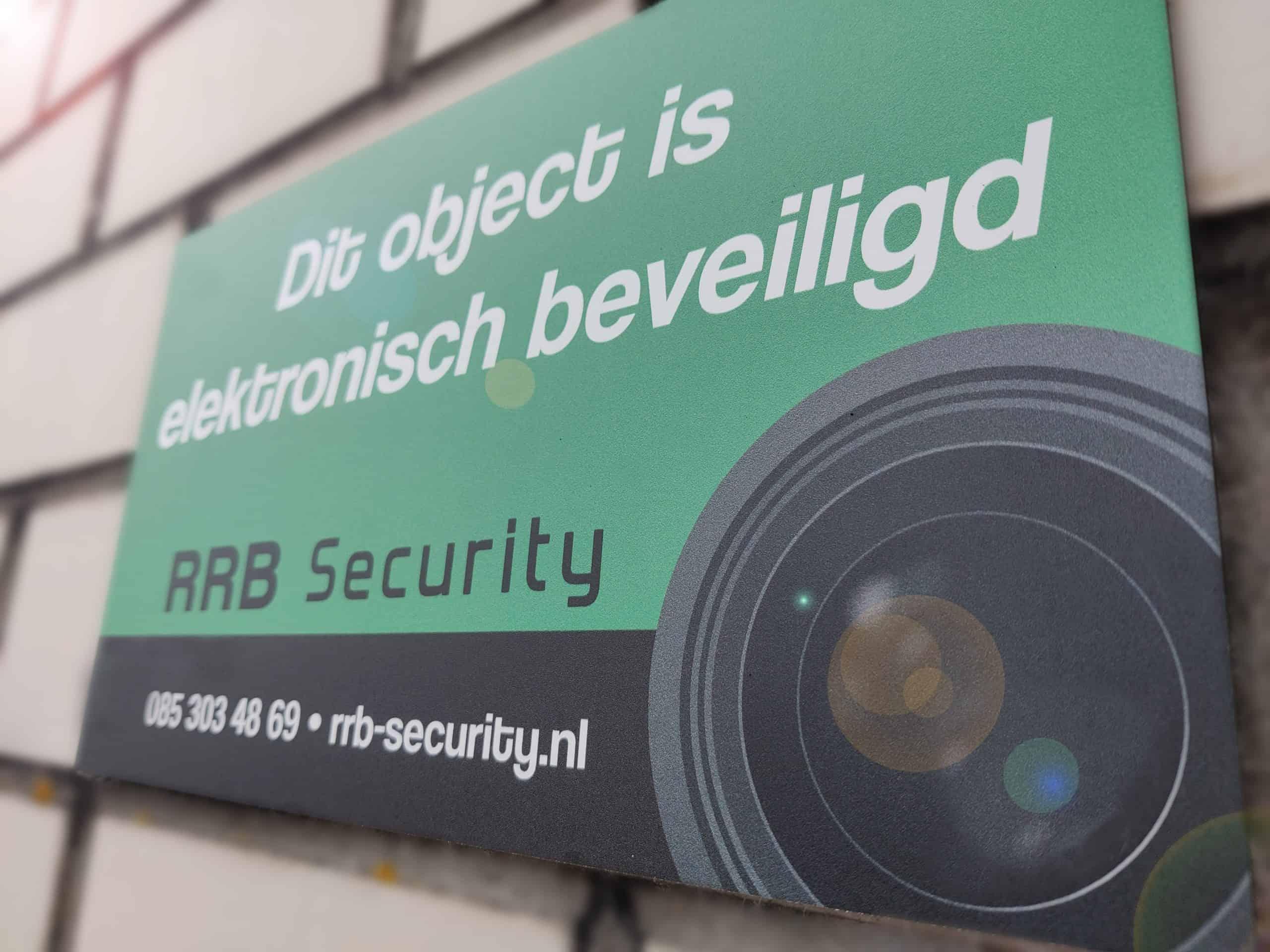 camerabewaking set AVG